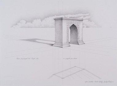Jorge Benitez's Arch